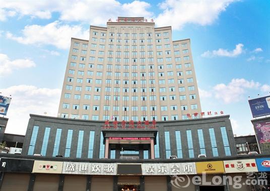 毕节盛世金海大酒店