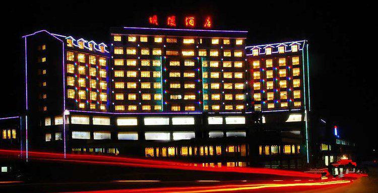 安顺关岭坝陵酒店