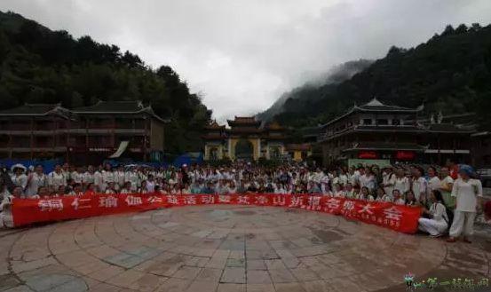 禅修梵天境,瑜伽在云端
