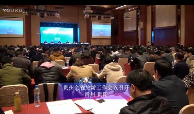 【视频】万博官网max手机客户端省17年全省万博新网站工作会议