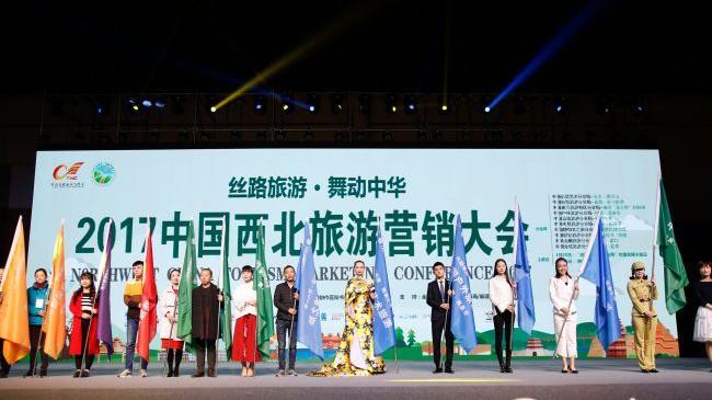 """陕西成功上演联动全国万博新网站""""牵手礼"""""""