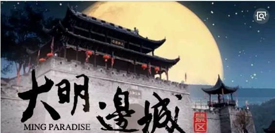 【同你铜游】大明边城景区——贵州开