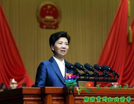 2018年贵州省政府工作报告(全文)